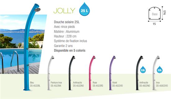 Ηλιακές ντουσιέρες από αλουμίνιο μοντέλo JOLLY  2