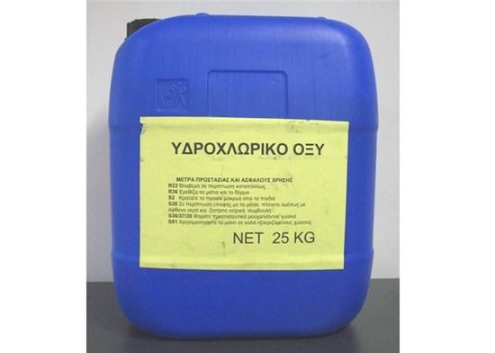 Χημικά Πισίνας, PH MINUS (-) ΥΓΡΌ